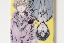 LIVINGSTONE/Tomohiro Maekawa / Jinsei Kataoka