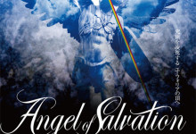 GALNERYUS/Angel of Salvation