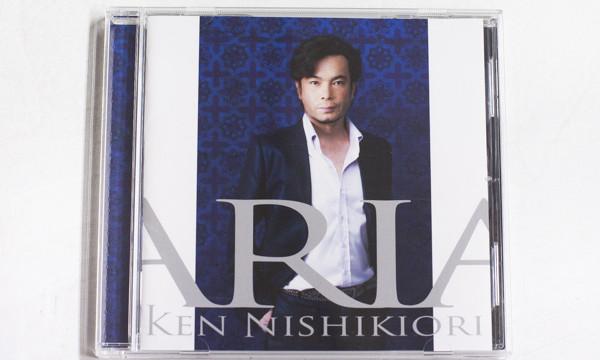 ARIA/Ken Nishikiori