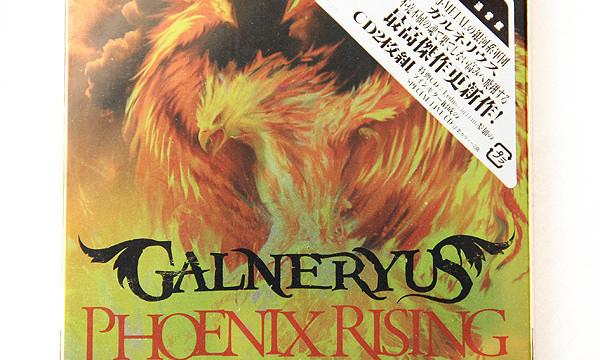 GALNERYUS/PHOENIX RISING