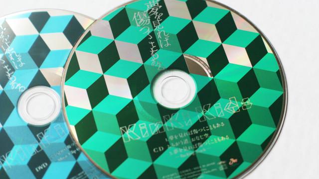 KinKi Kids/Yumeomireba-Kizutsukukotomoaru