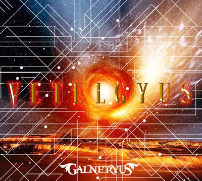GALNERYUS/VETELGYUS