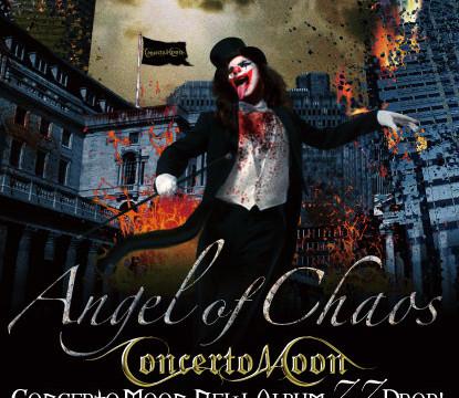 Concerto Moon