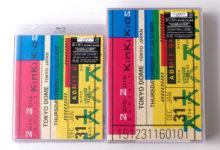 KinKi Kids / 2015-2016 Concert Tour KinKi Kids /BD,DVD